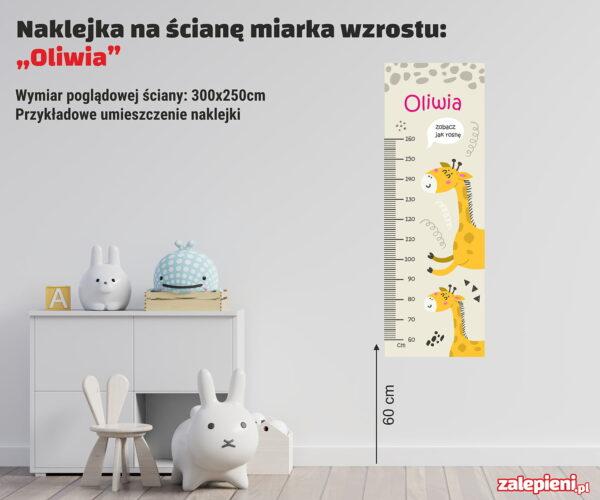 Naklejka miara wzrostu Oliwia - poglądowe